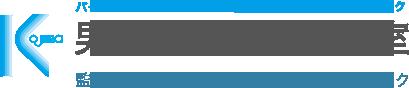 パイプカット・包茎なら四ツ橋腎泌尿器科こじまクリニック 男性のお悩み相談室 監修医院:四ツ橋腎泌尿器科こじまクリニック