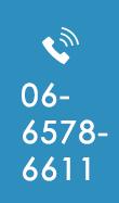 TEL:06-6578-6611